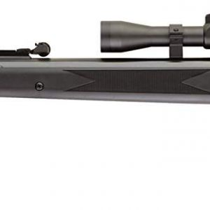 What is the Most Powerful Break Barrel Air Rifle?
